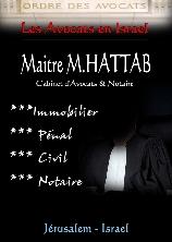 Maitre et Notaire : M.HATTAB vous recoit a JERUSALEM